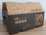 郑州罗航专业提供郑州礼品盒、郑州印刷公司生产,欢迎来电