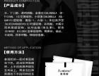 虞美睿新款3d提拉紧致面膜广告 多少钱一盒