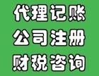 专业香港银行包开户 公司注册