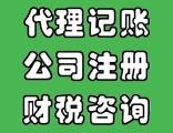 一手办理深圳金融公司买卖 公司地址挂靠 红本出售