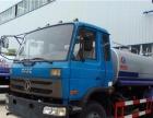 厂家直销12吨洒水车、保温车、运水车