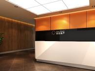 福田CBD中心金融公司写字楼装修,展厅装修设计前台背景墙设计