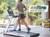 銳步跑步機SL8.0AC家用跑步機wifi上網觸屏
