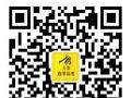 天津春季高考、全国招收初、高中毕业生