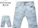 赛力龙2014夏季新款修身雪花洗纯棉中腰条纹五分裤坚持我的原创