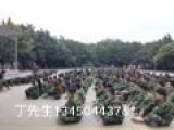广州番禺拓展基地
