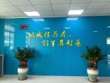 广州耐普动力锂电池欢迎电动自行车厂经销商批发商门店合作