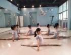 烟台幸福少儿中国舞专业舞蹈培训