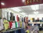 张家边 金龙城商业街黄金地段 服饰鞋包 商业街卖场