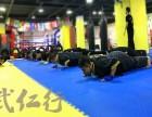 上海暑期武术培训机构