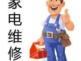 南宁专业维修热水器,油烟机,洗衣机等服务