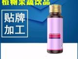 果蔬酵素原液台湾 复合酵素口服液代工OEM贴牌