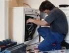 随叫随到 太原日立洗衣机售后维修电话欢迎访问 在线服务