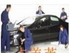 深圳学习汽车美容高级班去哪里找