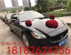 西安户县婚车服务 婚庆用车价格表 婚礼头车价格