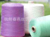 厂家批发优质真丝纱线 本白60nm/2 100%绢丝可代染整筒纱
