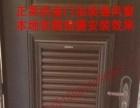 280元起改装防盗门加装通风窗,正昊8年的老品牌