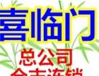 南京专业企业搬家、家庭搬家、长短途、搬厂等。