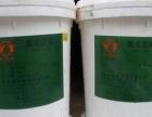 哈尔滨回收颜料,染料,橡胶,日化原料,化工原料