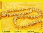 费县哪里有回收黄金首饰的费县黄金回收价格哪里高