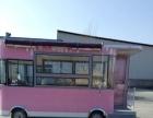 电动餐车小吃车快餐车中巴餐车早餐美食车三轮四轮街景餐车售货车