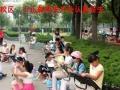 【考级通知】中国美院(寒假)芜湖地区考试通知