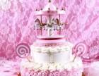 洛可可生日蛋糕坊怎么样 洛可可生日蛋糕坊加盟如何