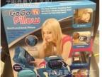 GoGo Pillow IPAD护枕 IPAD多用枕 变形枕 三合一枕