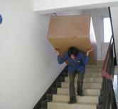 杭州搬家服务 空调拆装 家具拆装 金牌商家