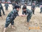 团队拓展企业军训课程