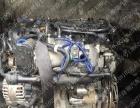 新款凯美瑞前嘴,劳恩斯酷派2.0T发动机