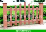 塑木栅栏/塑木围栏/PVC 围栏 栅栏 塑料栅栏 栅栏围栏 pvc栅栏
