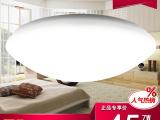 胜球宝珑LED吸顶灯圆形现代简约厨房卧室过道阳台灯节能LED灯具