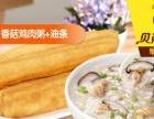 潮州汉堡炸鸡店加盟 选好项目成功致富