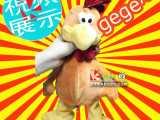 GEGE疯狂搞笑毛绒鸡 拉脖子疯狂大叫 唱歌跳舞电动玩具鸡