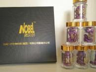 美国诺贝尔胶囊多少钱一盒