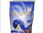 10KG 的诺贝海洋鱼味猫粮昆明市区免费送货上门
