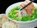 西安秦鲁肉夹馍(腊汁肉、白吉馍等提供批量配送服务)
