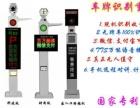 武汉微信支付宝扫码手机支付收费停车场自动道闸识别系统安装