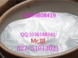 供应帝鑫2-巯基吡啶氧化物钠盐原料,质优价廉