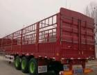 厂家直销13米苍栏,标箱,侧翻,后翻半挂车