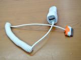 鸭嘴iPhone4手机车载充电器 三星 苹果手机车载充电器 带U