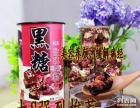 台湾养生玫瑰四物汤黑糖饮