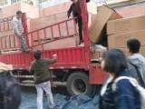龍泉驛區找個人搬貨 貨車裝貨下貨搬運工 臨時干活體力