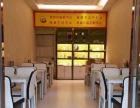 会东30平米酒楼餐饮-小吃店2万元