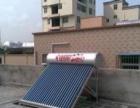 太阳能、水管安装,维修,保养,全方位上门服务