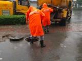 承接长治市政污水管道清淤,市政雨水管网清淤,清理污水池