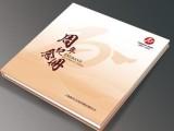 广州画册印刷一本多少钱