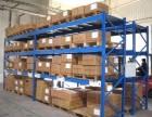 泉州货架重型仓储货架工业货架晋江仓库货架可靠耐用