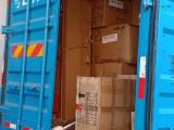 珠海至香港 澳门搬家 搬货 南屏到澳门 大型家具拆装上门打包